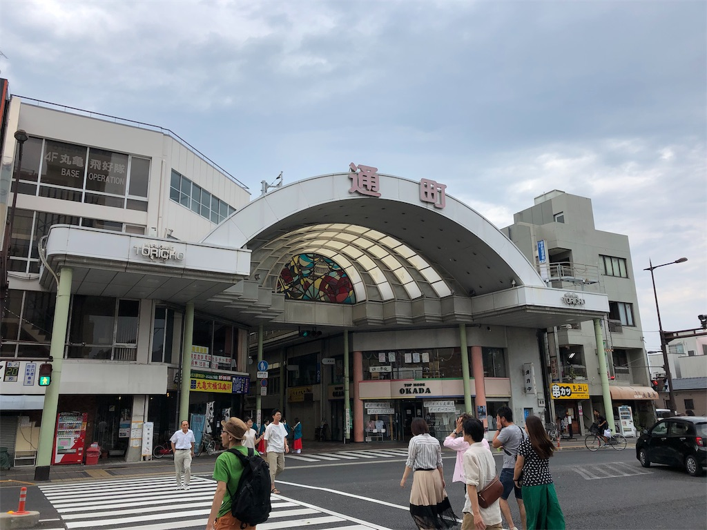 f:id:sikakebunko:20190908074742j:image