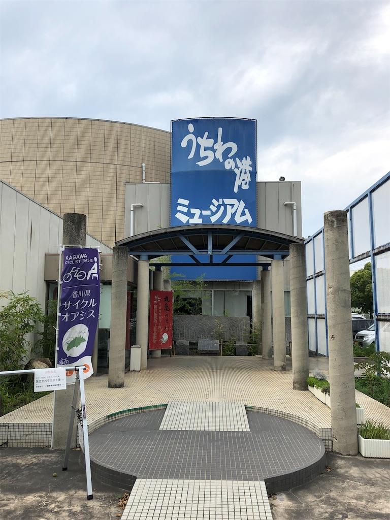 f:id:sikakebunko:20190908075631j:image
