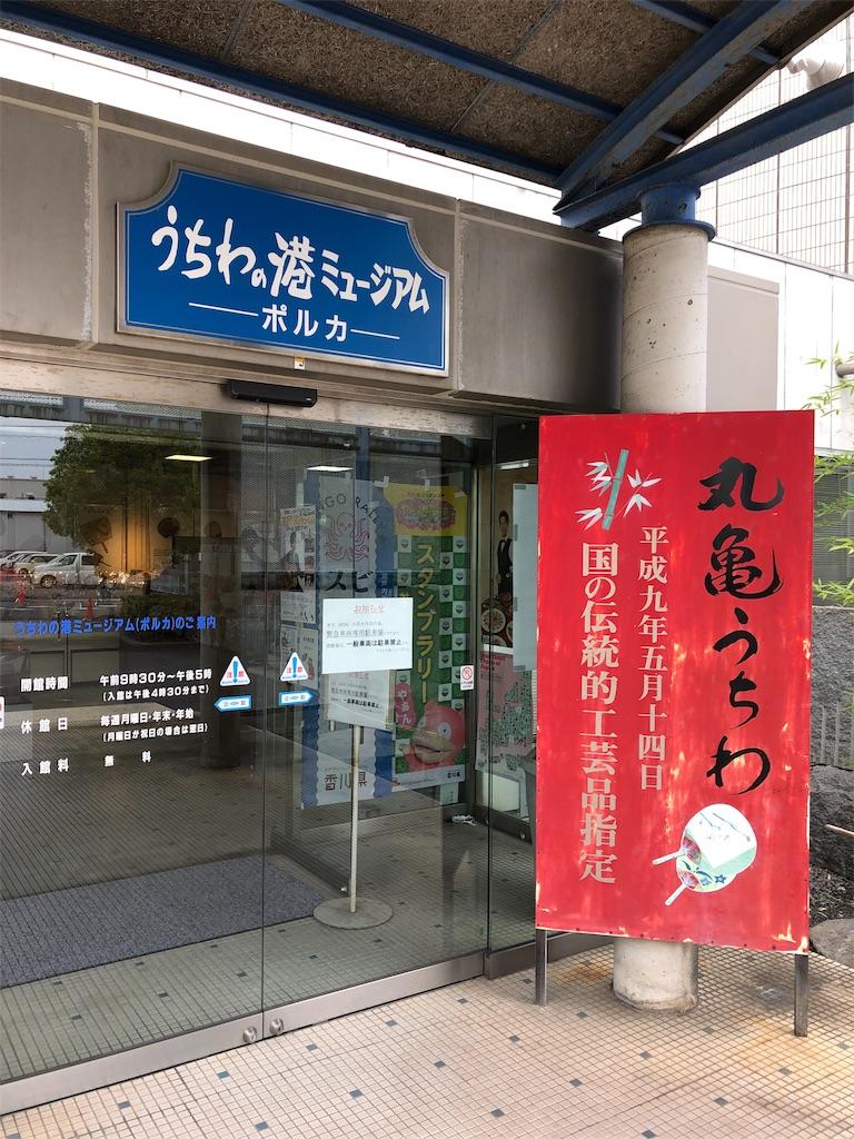 f:id:sikakebunko:20190908075643j:image