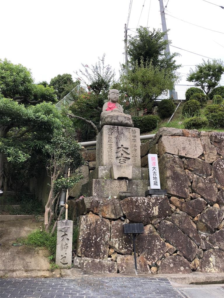 f:id:sikakebunko:20190908075701j:image