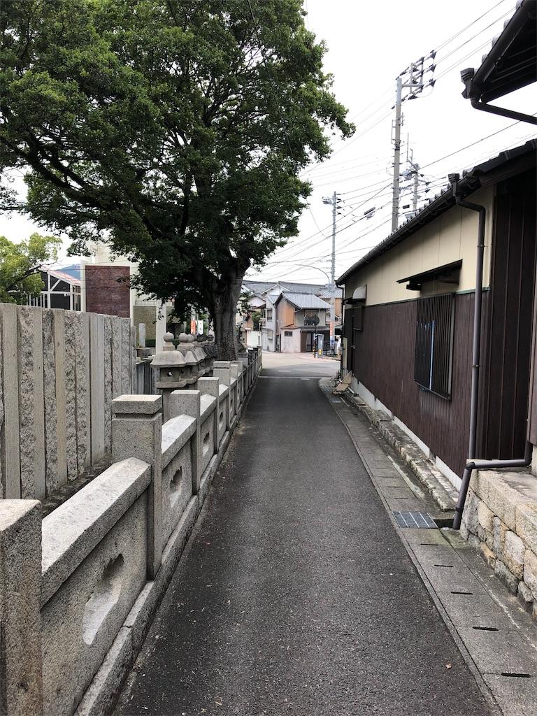 f:id:sikakebunko:20190908075724j:image