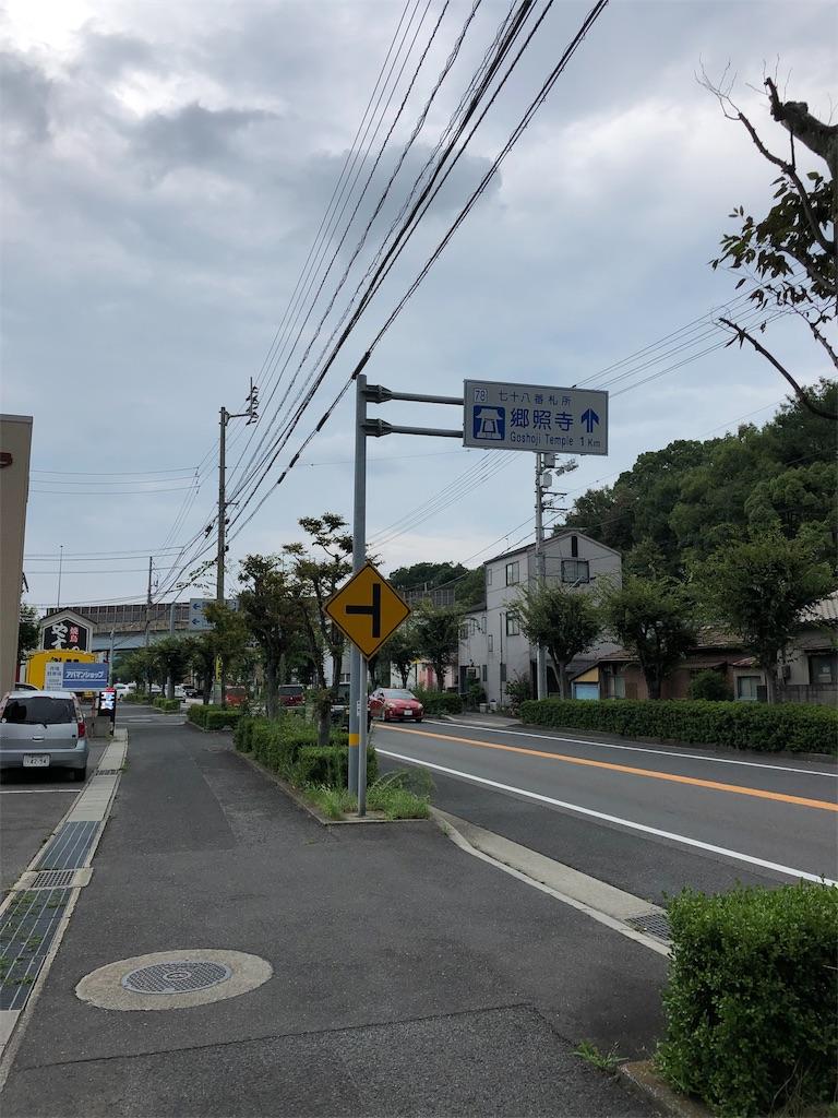 f:id:sikakebunko:20190908075727j:image
