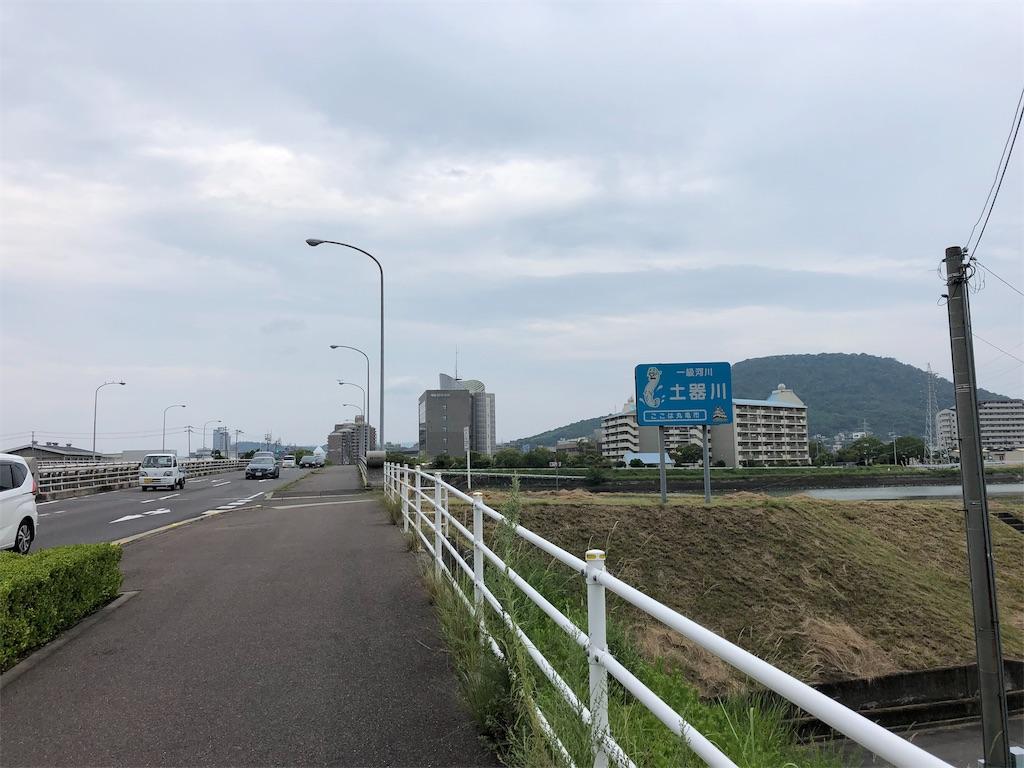 f:id:sikakebunko:20190908075738j:image
