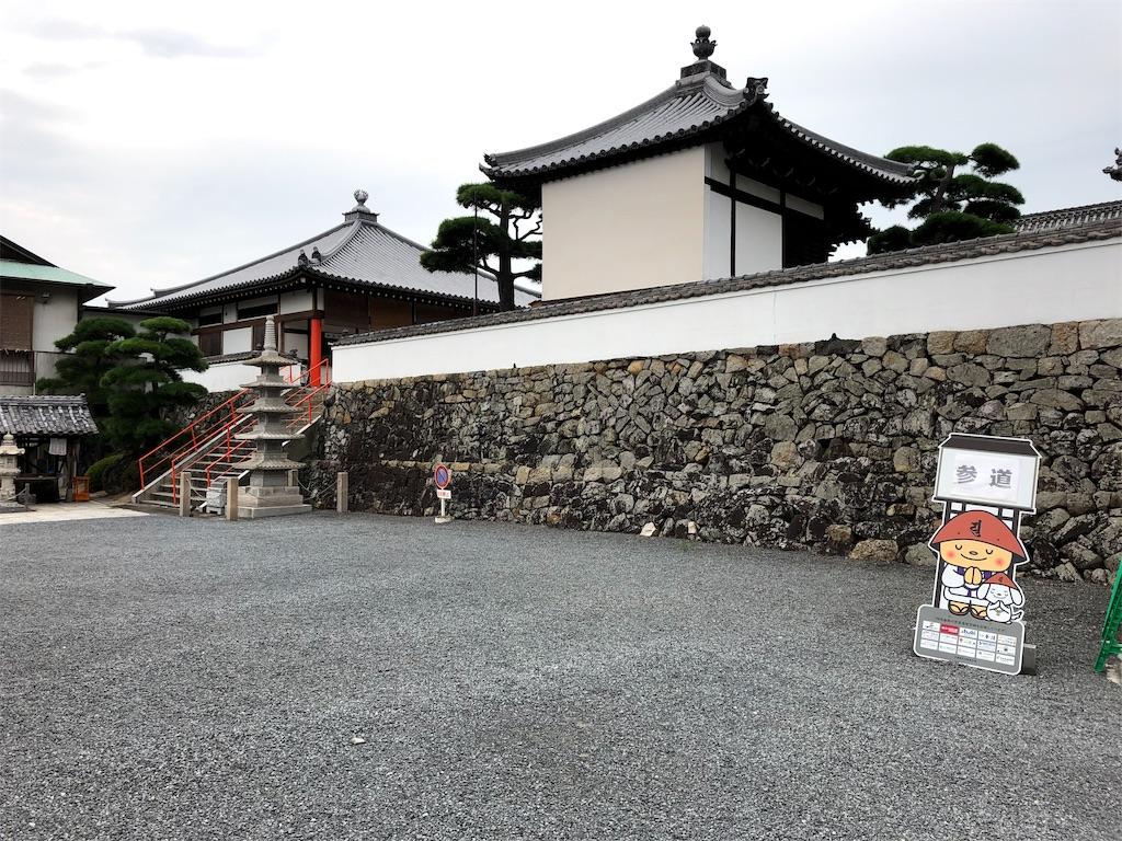 f:id:sikakebunko:20190908075806j:image