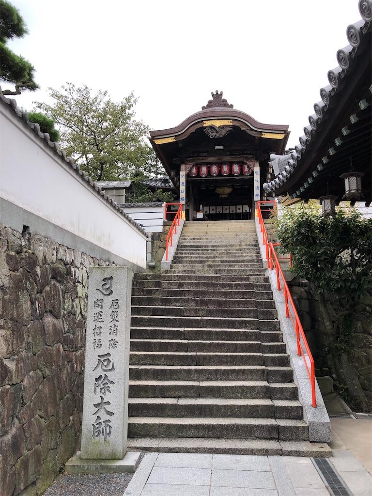 f:id:sikakebunko:20190908075809j:image