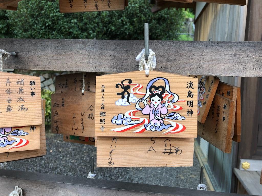 f:id:sikakebunko:20190908075841j:image