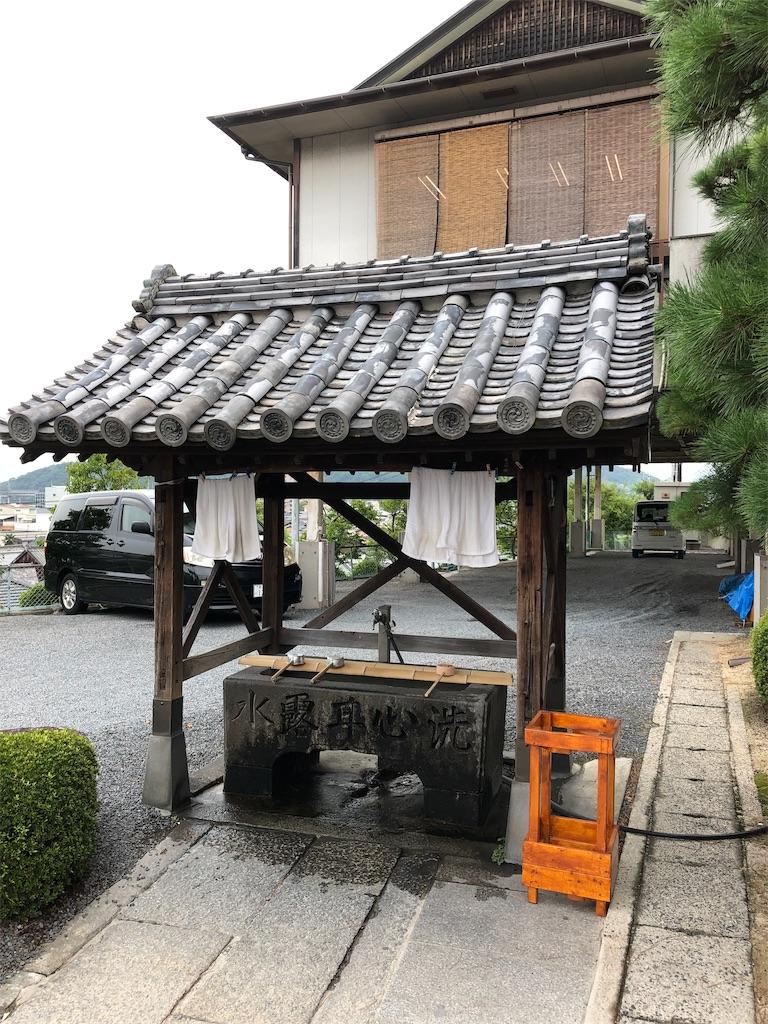 f:id:sikakebunko:20190908075945j:image