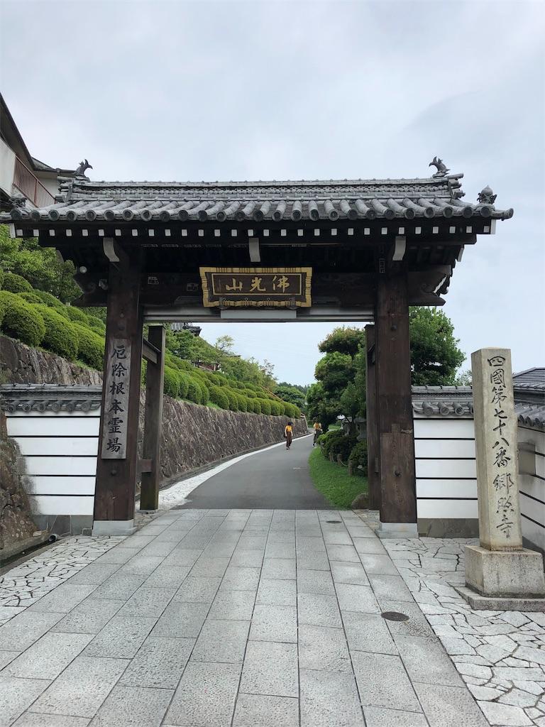 f:id:sikakebunko:20190908175407j:image