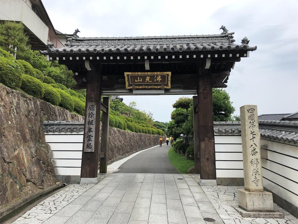 f:id:sikakebunko:20190908175507j:image
