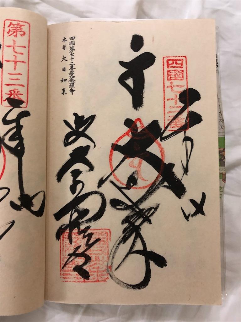 f:id:sikakebunko:20190908191048j:image
