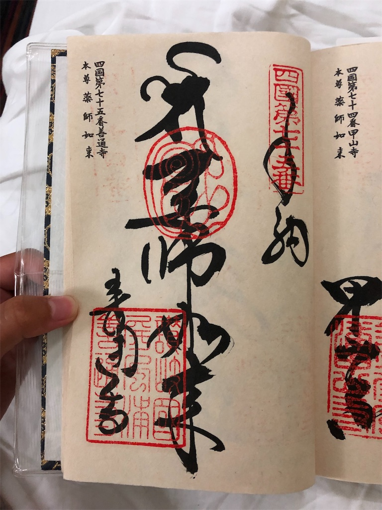f:id:sikakebunko:20190908191106j:image