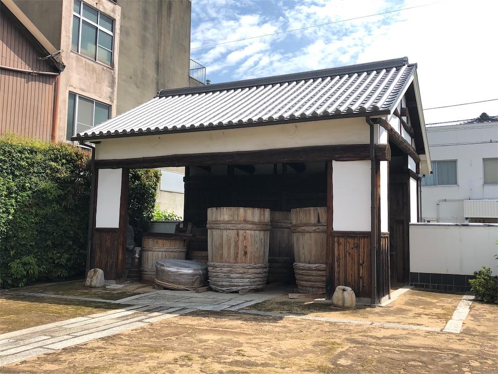 f:id:sikakebunko:20190909015756j:image
