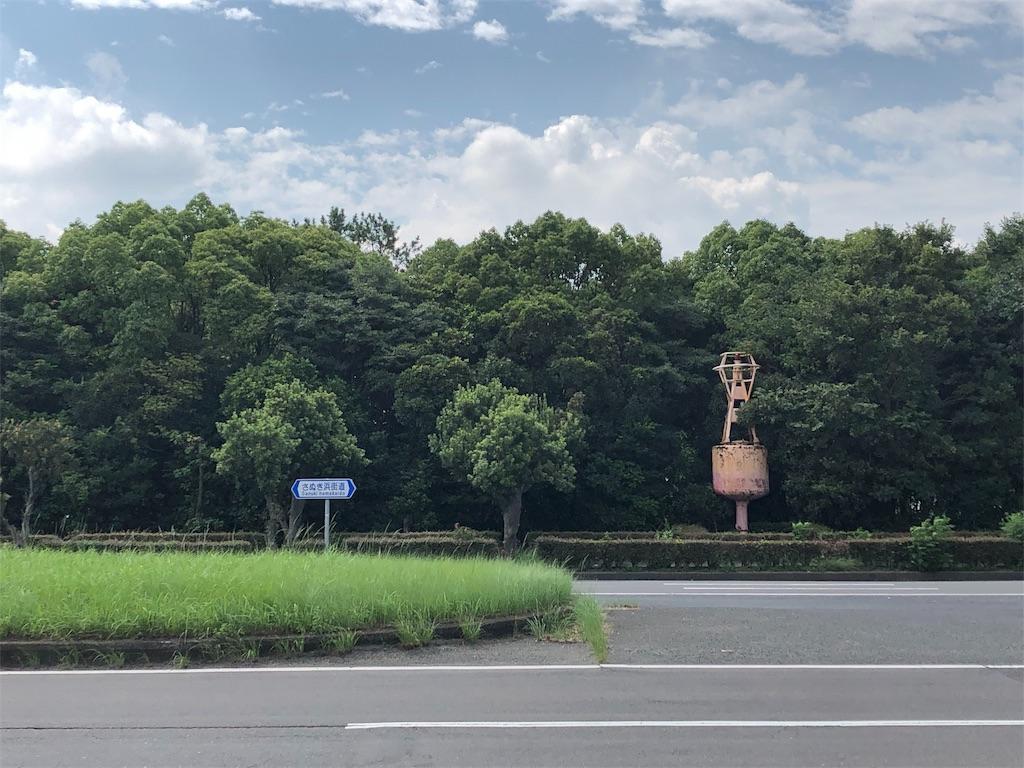 f:id:sikakebunko:20190910124435j:image