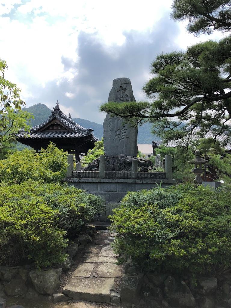 f:id:sikakebunko:20190910124619j:image