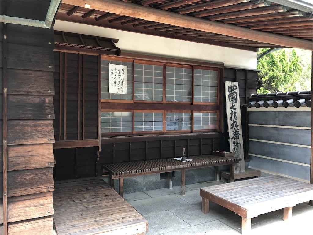 f:id:sikakebunko:20190910124720j:image