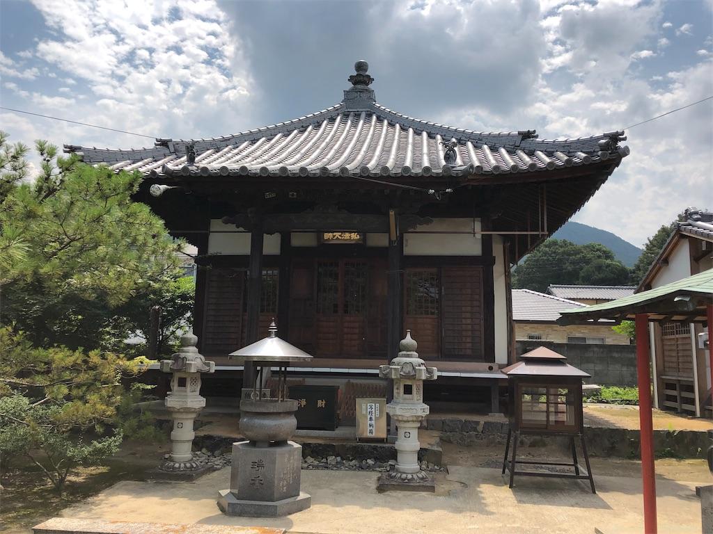 f:id:sikakebunko:20190910124730j:image