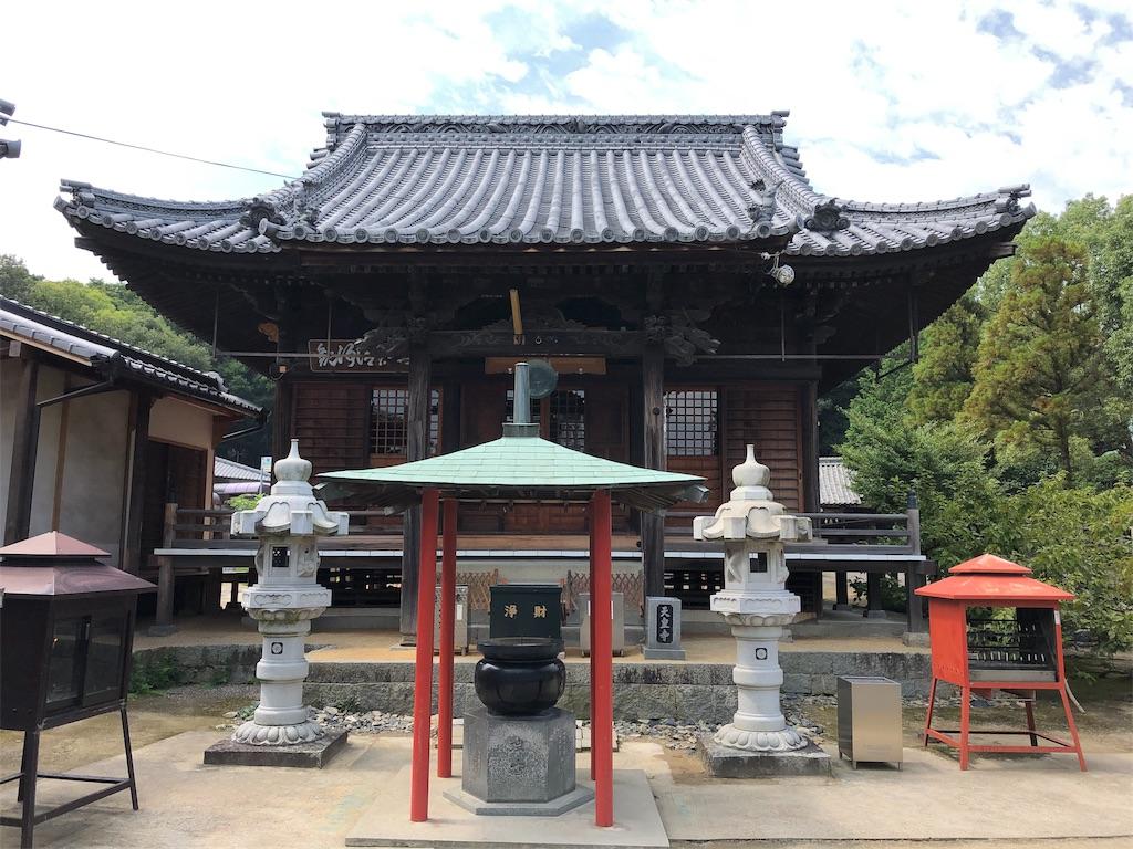 f:id:sikakebunko:20190910124735j:image