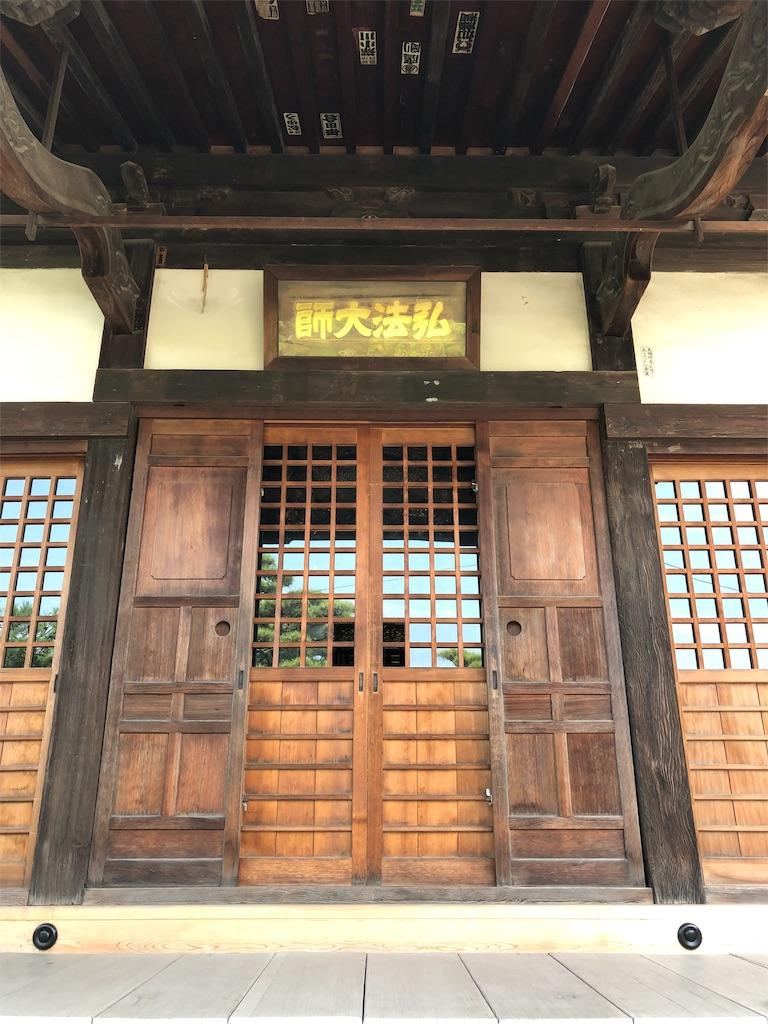 f:id:sikakebunko:20190910124744j:image