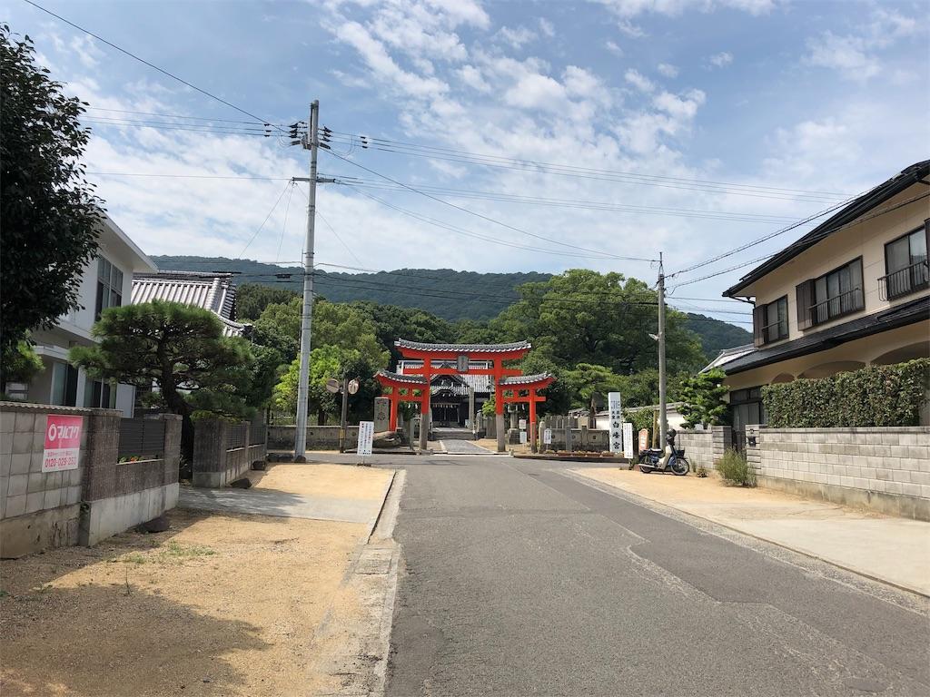 f:id:sikakebunko:20190910124812j:image