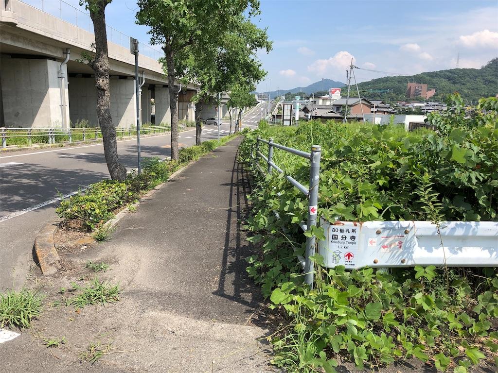 f:id:sikakebunko:20190910125023j:image