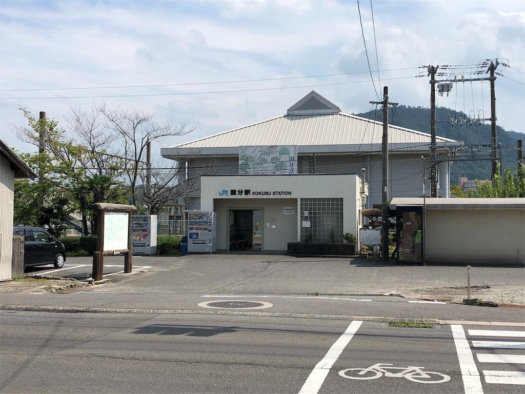 f:id:sikakebunko:20190910125027j:image