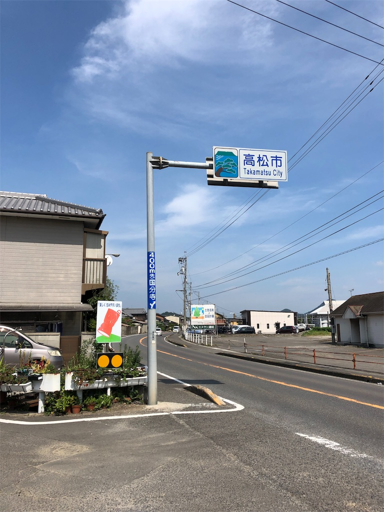 f:id:sikakebunko:20190910125034j:image