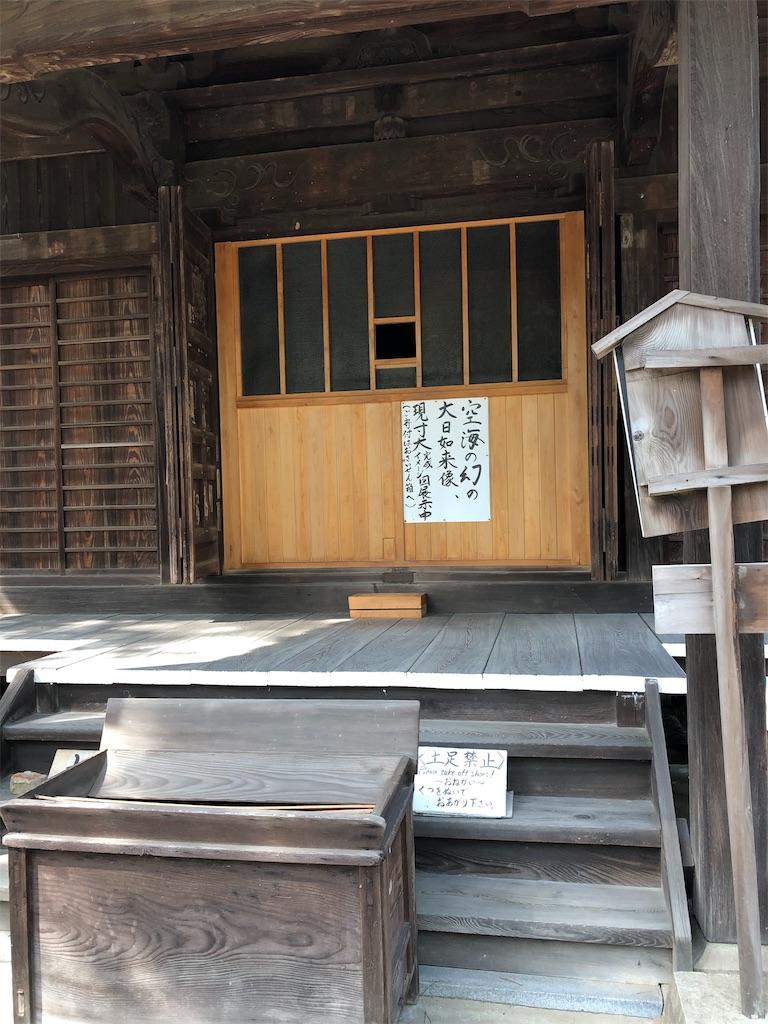 f:id:sikakebunko:20190910131451j:image
