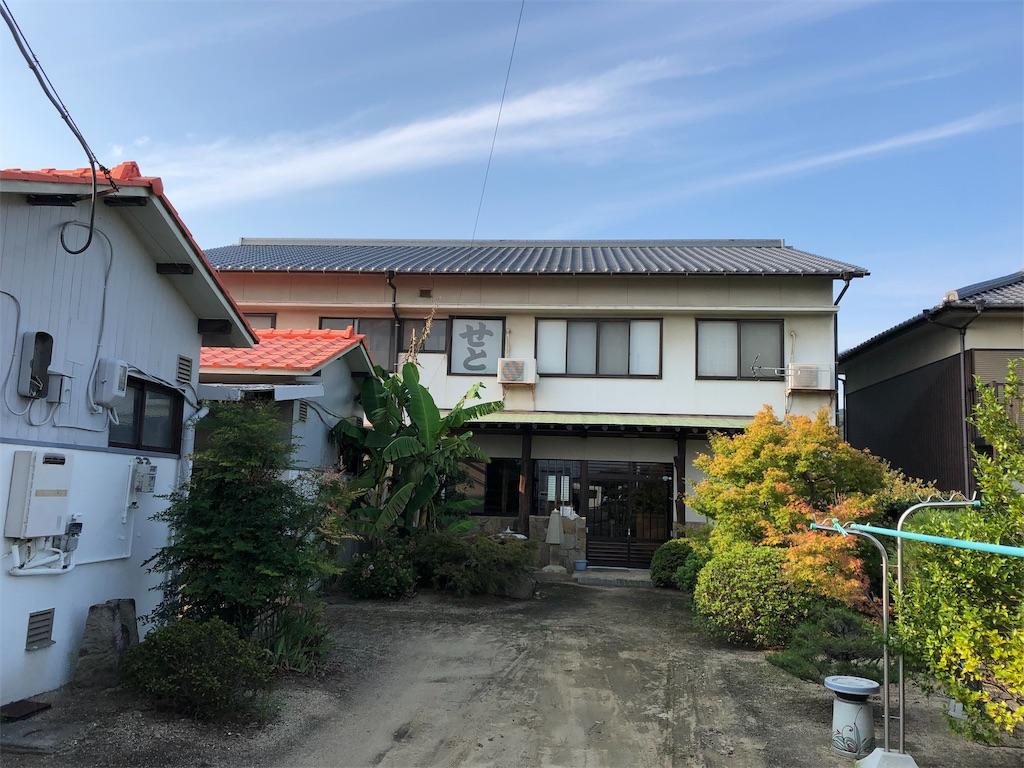 f:id:sikakebunko:20190910131545j:image