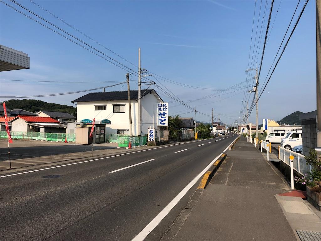 f:id:sikakebunko:20190910131600j:image