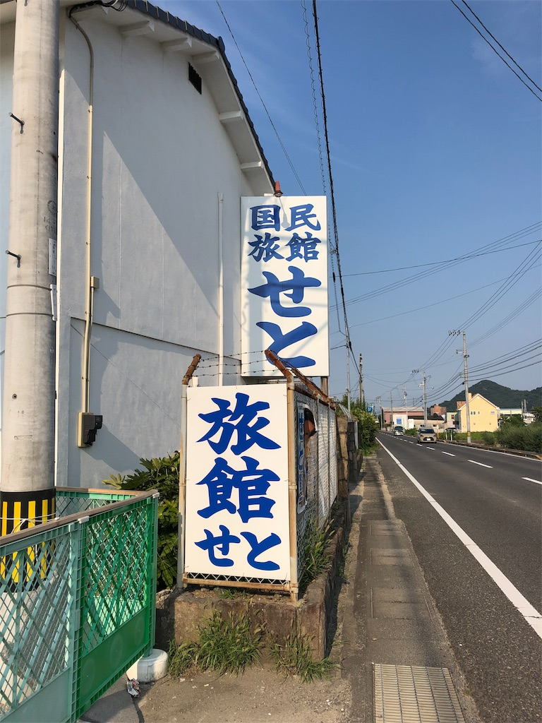 f:id:sikakebunko:20190910131610j:image