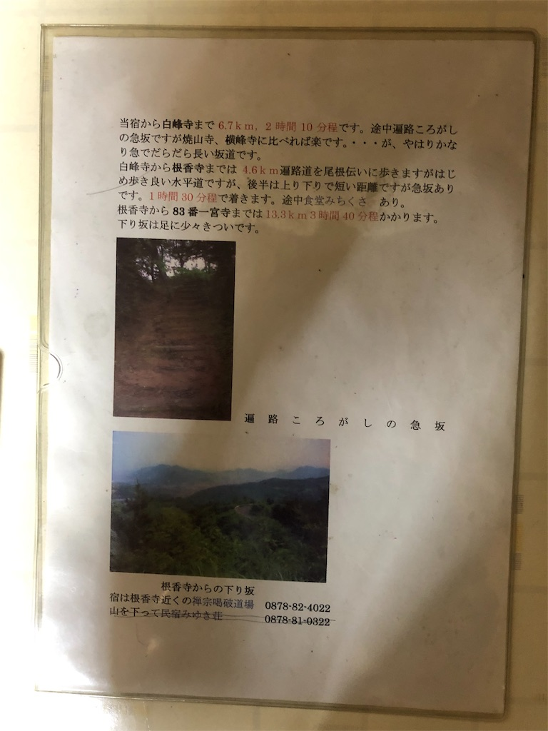 f:id:sikakebunko:20190911111841j:image