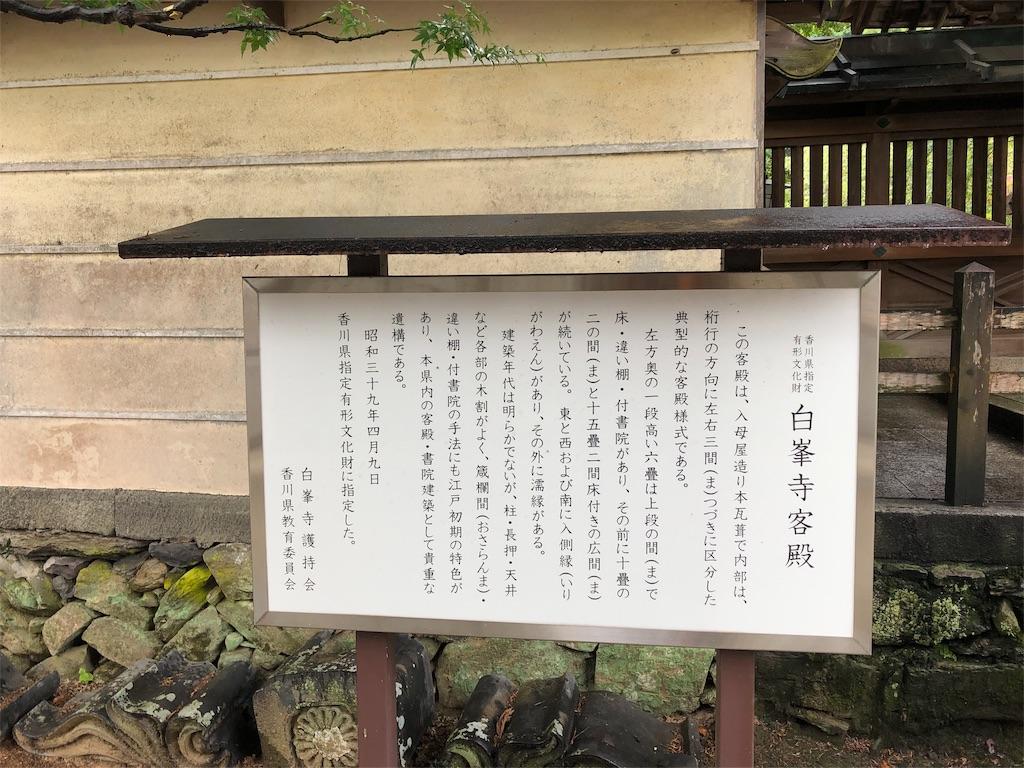 f:id:sikakebunko:20190911112216j:image