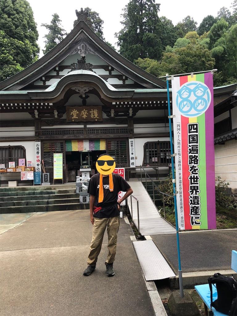 f:id:sikakebunko:20190911112247j:image
