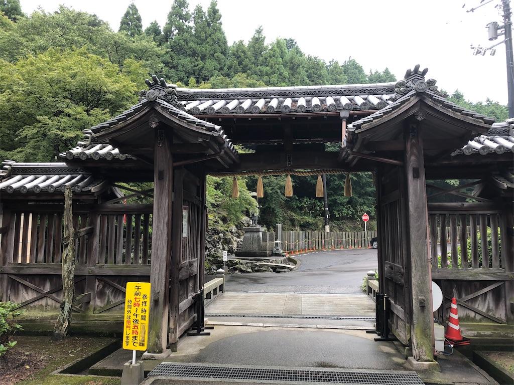 f:id:sikakebunko:20190911112256j:image