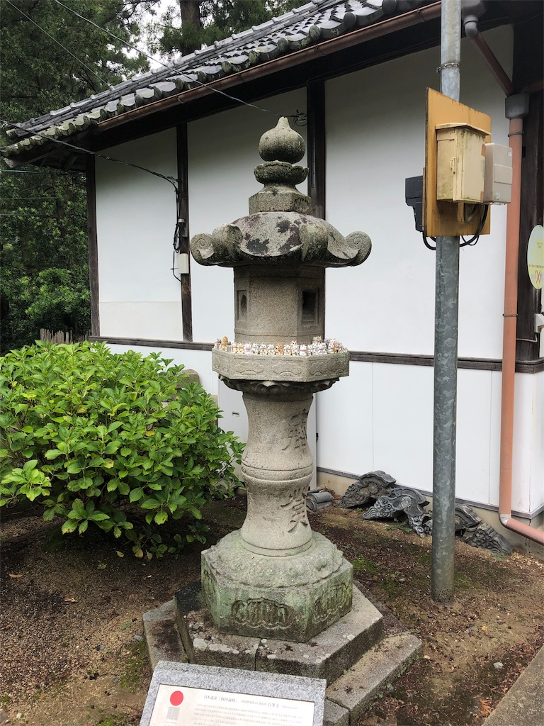 f:id:sikakebunko:20190911112303j:image