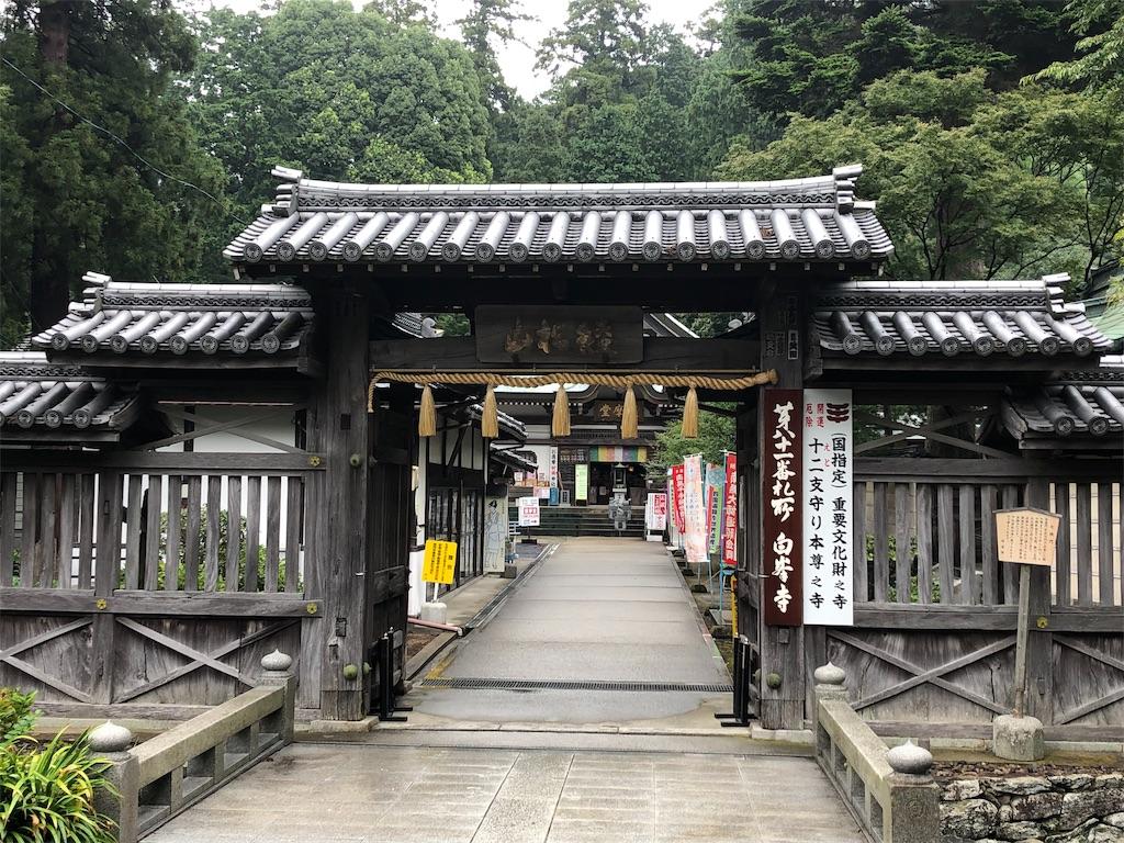 f:id:sikakebunko:20190911112308j:image