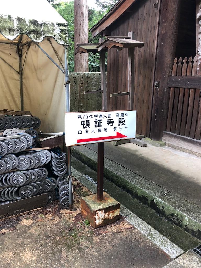 f:id:sikakebunko:20190911112327j:image
