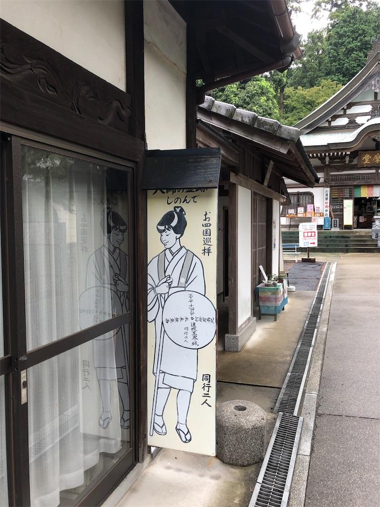 f:id:sikakebunko:20190911112432j:image
