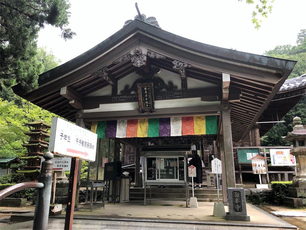 f:id:sikakebunko:20190911112526j:image