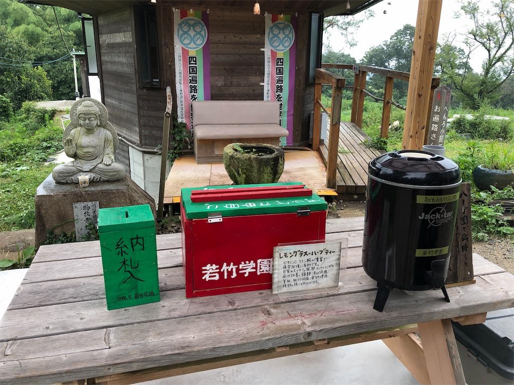 f:id:sikakebunko:20190911112622j:image
