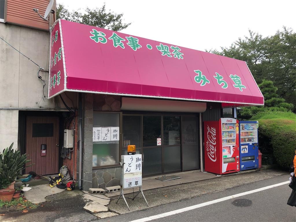 f:id:sikakebunko:20190911112711j:image