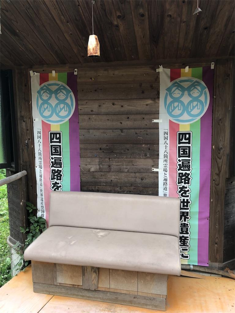 f:id:sikakebunko:20190911112828j:image