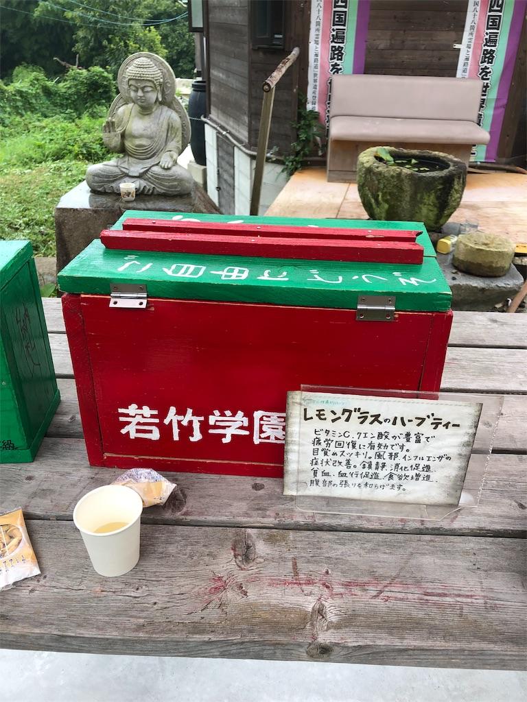 f:id:sikakebunko:20190911113001j:image