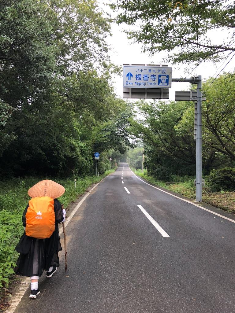 f:id:sikakebunko:20190911113028j:image