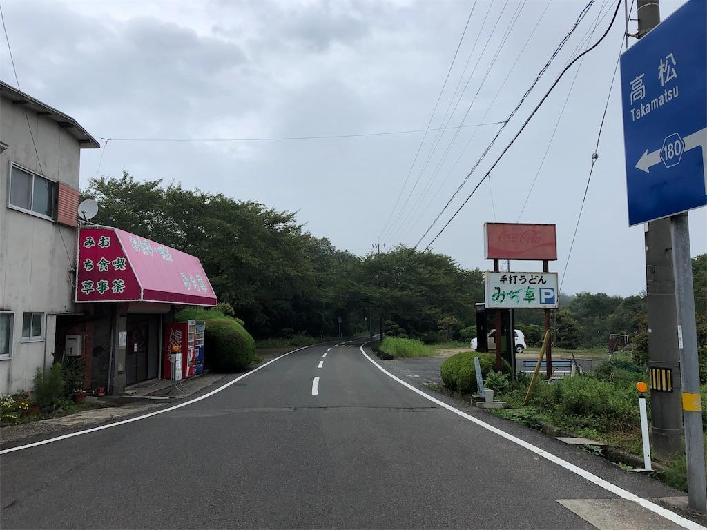 f:id:sikakebunko:20190911113229j:image