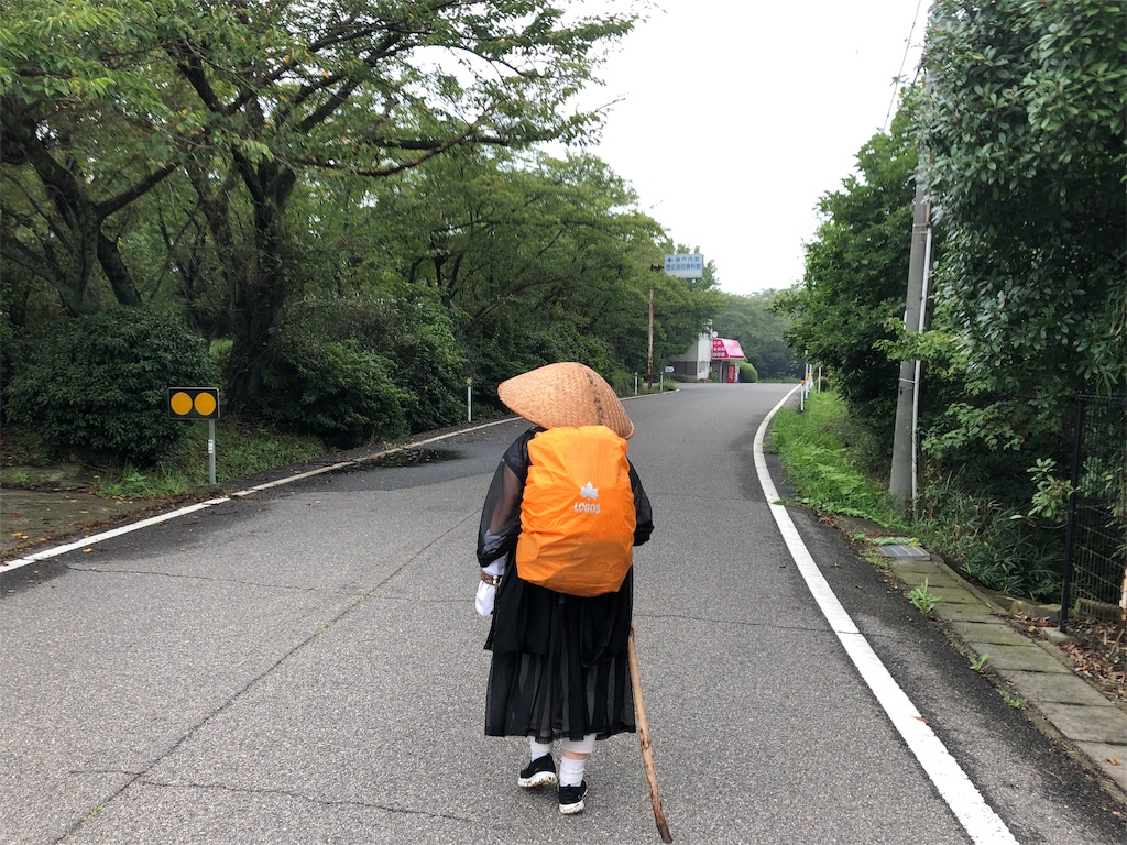 f:id:sikakebunko:20190911113236j:image
