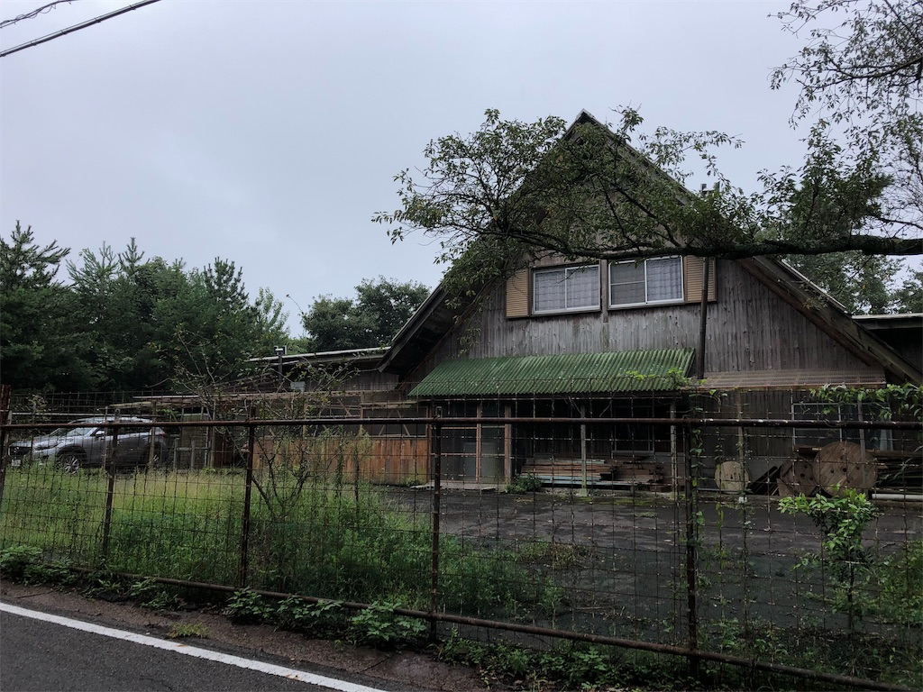 f:id:sikakebunko:20190911114503j:image