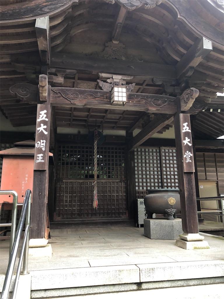 f:id:sikakebunko:20190911115257j:image