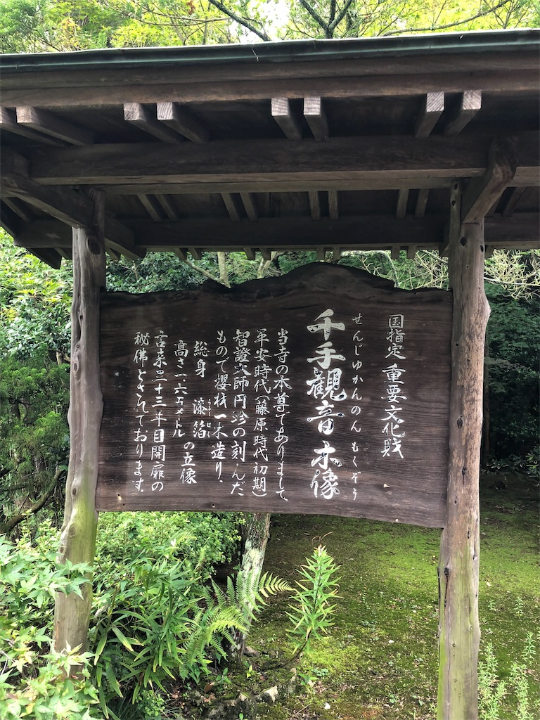 f:id:sikakebunko:20190911115304j:image