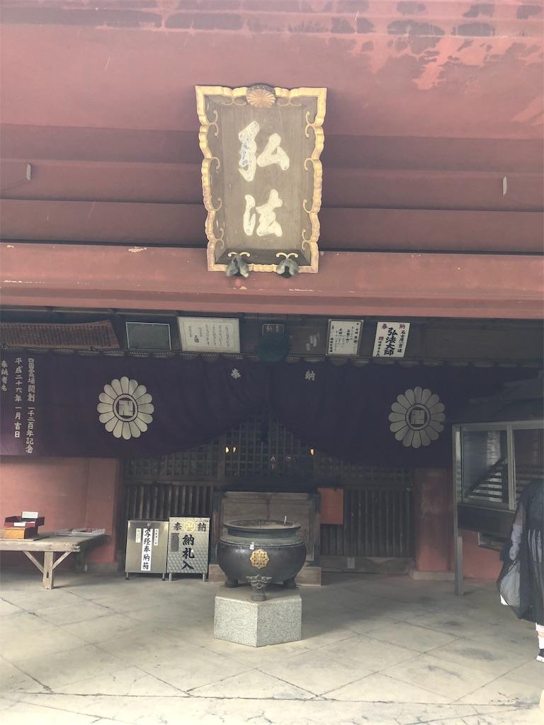 f:id:sikakebunko:20190911115307j:image